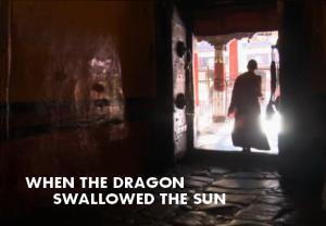 dragon_sun