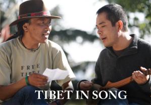 tibet_in_song